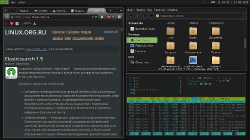 Xfce и псевдотайлинг