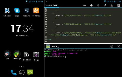 Bash scripting on Android