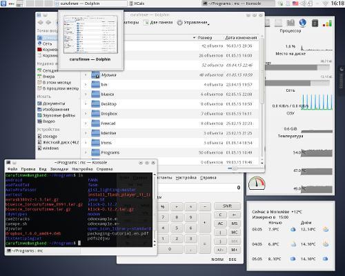 Белая плоская тема KDE