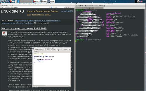 Gentoo (hardened, nomultilib), Openbox, LXPanel, Tilda, Nitrogen, xcompmgr, ROXTerm.
