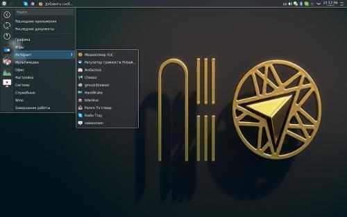 Netrunner 16 Plasma 5.3