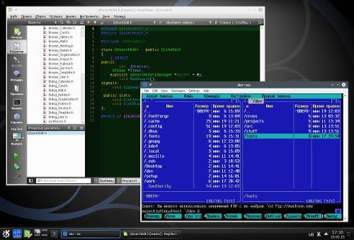 Мой рабочий Linux Funtoo/KDE5 Plasma