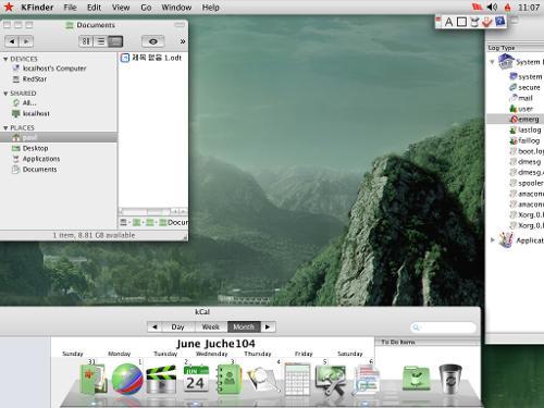Red Star Desktop 3.0 - приветы из Северной Кореи