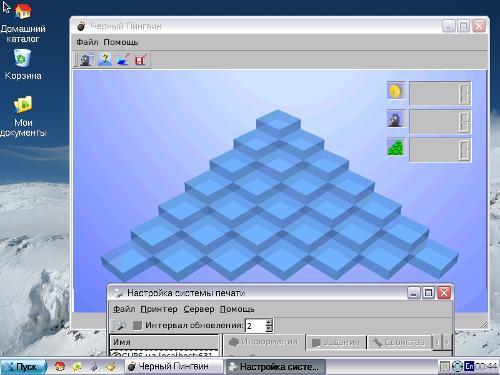 МСВС 5.0 - Linux-дистрибутив для силовых структур