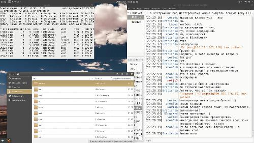 OpenBSD таки готов для desktop