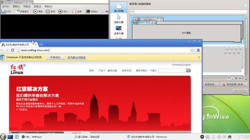 Red Flag inWisw 8.0— народный дистрибутив из Китая