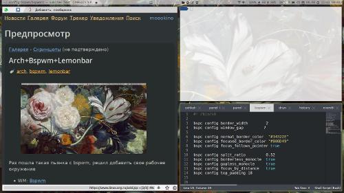 Arch+Bspwm+Lemonbar