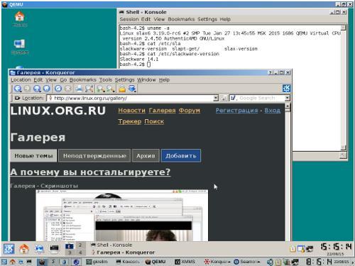 КДЕ 3.5.10 в Slackware 14.1