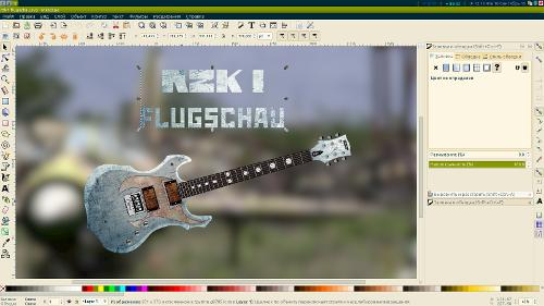 ESP RZK I Flugschau, гитара мечты в Inkscape