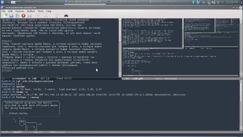 Slackware с Emacs