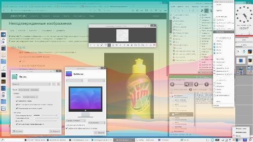 Новые плюшки Xfce