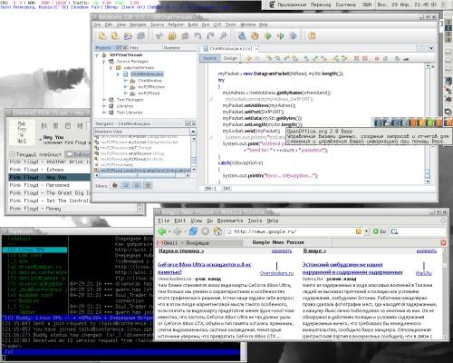 Gnome, ArchLinix 7.2 (Autumn 2006 update)