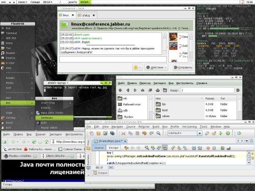Ubuntu 7 FluxBox
