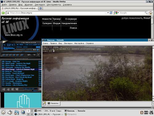 NetBSD 7.0 + KDE 3.5