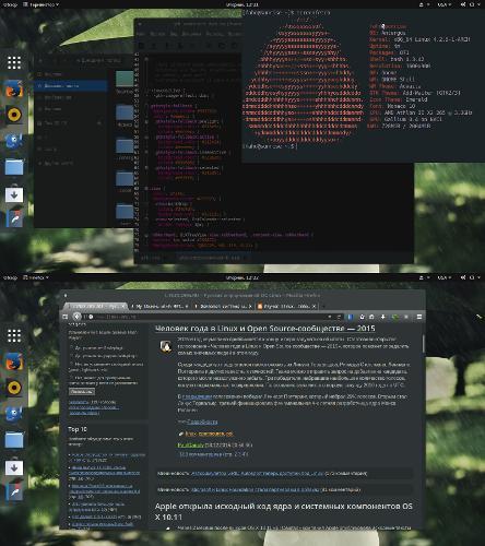 Antergos GNOME темный default