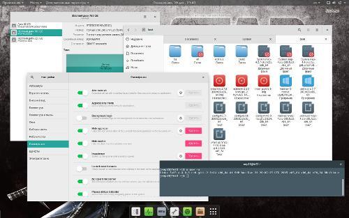 Fedora 23 Material Design