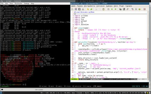 Скучный i3 на FreeBSD