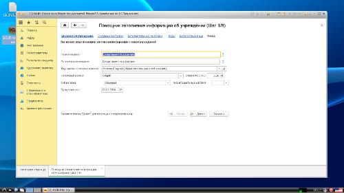Сервер 1С для работы через терминал или веб