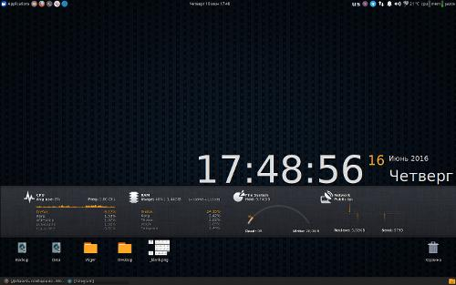 Рабочая машина с Xfce