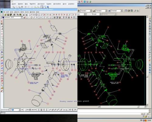 CAD compare