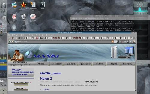 Grayscale KDE