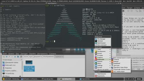 Arch? Openbox? Desktop???