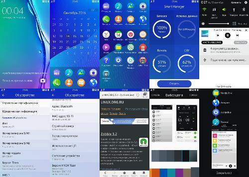 Samsung Z300F на Tizen. Свобода без свободы действий