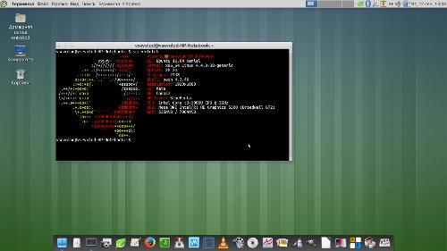 Ubuntu Mate 16.04— функциональный закос под macOS