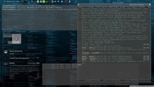 Скучный KDE