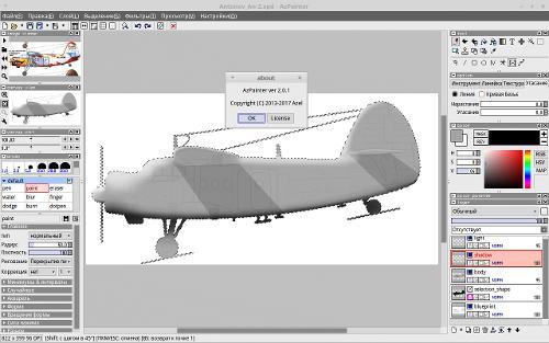 Создание технических иллюстраций в AzPainter