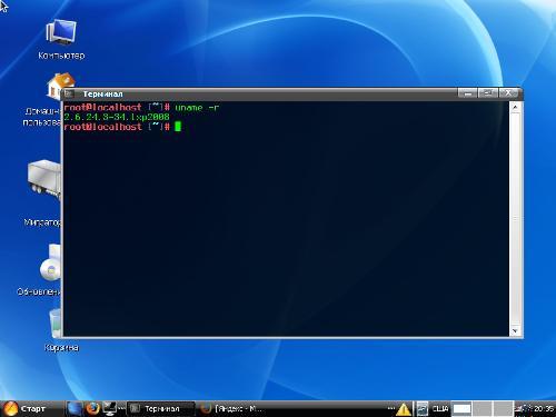 LinuxXP, или как компания хотела заработать на бесплатном