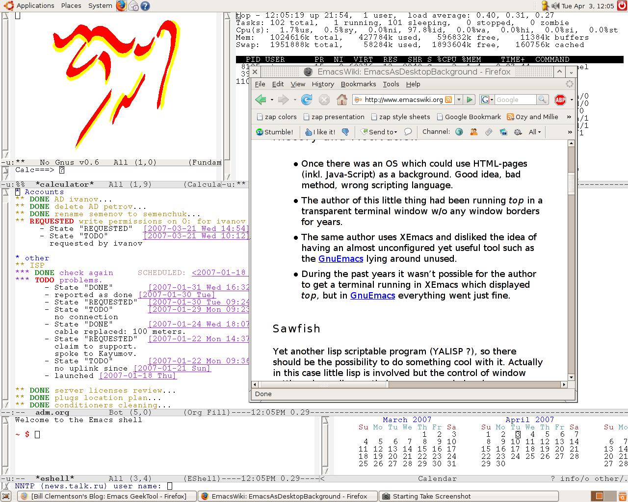 О тщетности рабочего стола (Emacs вместо фона) — Скриншоты