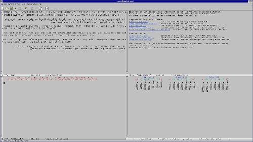 GNU Emacs 25.2.1 на Athena/Xaw3d