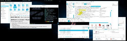 Zorin OS - все нормально, кроме расхода памяти
