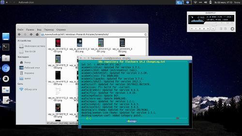 Традиционная Slackware