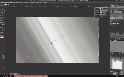 Правка градиента на холсте в GIMP
