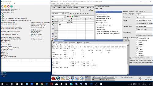 PCem-V13: RH Linux 9 (2003год) && MS Windows 98
