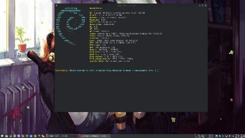 Debian(sid) KDE