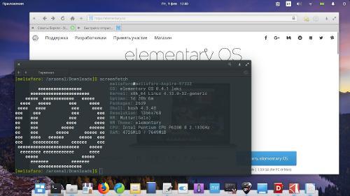 Похвальное слово elementary OS