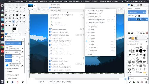 Unity 9 LTS 2018 (Xfce)