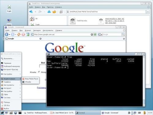 Лаконичный Xfce на Debian Etch