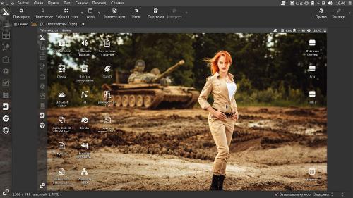 Unity 9.03.1 LTS 2018 (Xfce)