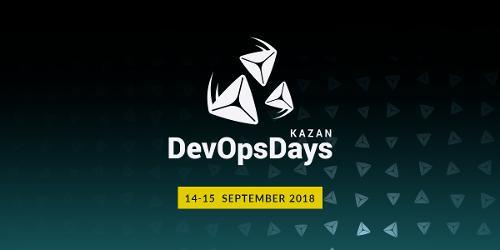 Devops Days 2018 in Kazan