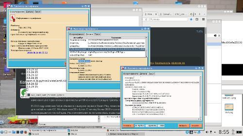 На PyPi доступен пакет fsb795 для разбора квалифицированных сертификатов