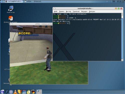 64studio превращенный в Debian Sid