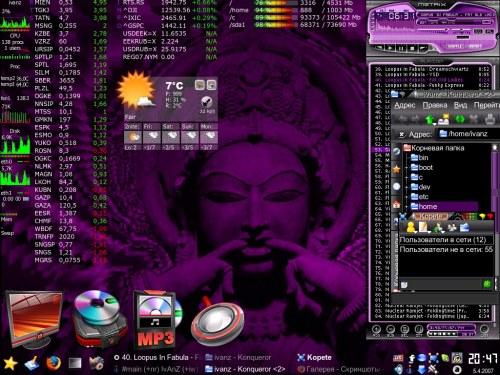 Мой Desktop