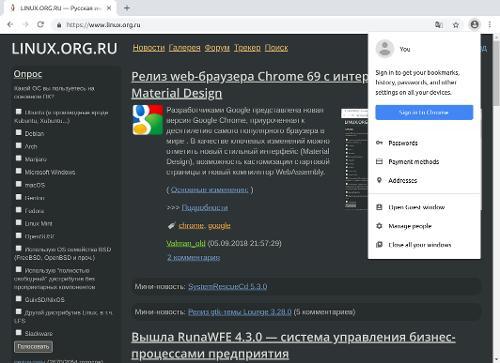 Релиз web-браузера Chrome 69 с интерфейсом в стиле Material Design