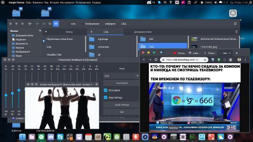 Темная тема Ubuntu-MATE-Budgie-OS-X 18.09 LTS