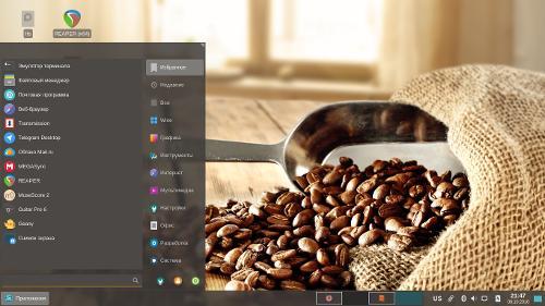 Уютный осенний Slackware