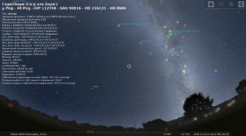 Stellarium 0.18.3